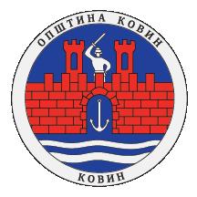 Teritorijalna veksilologija i heraldika Srbije Kovin-grb-srednji