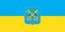 Teritorijalna veksilologija i heraldika Srbije Senta-zastava