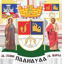 Teritorijalna veksilologija i heraldika Srbije Palilula-grb-veliki
