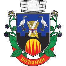 Teritorijalna veksilologija i heraldika Srbije Pecinci-grb-srednji