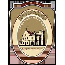 Teritorijalna veksilologija i heraldika Srbije Plandiste-grb