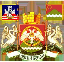 Teritorijalna veksilologija i heraldika Srbije Savski-venac-grb-veliki