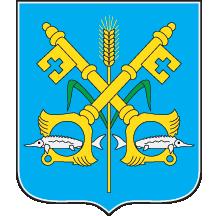 Teritorijalna veksilologija i heraldika Srbije Senta-grb