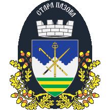 Teritorijalna veksilologija i heraldika Srbije Stara-pazova-grb-srednji