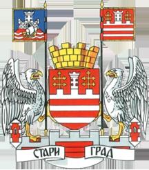Teritorijalna veksilologija i heraldika Srbije Stari-grad-grb-veliki