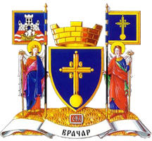 Teritorijalna veksilologija i heraldika Srbije Vracar-grb-veliki