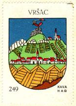 Teritorijalna veksilologija i heraldika Srbije Vrsac-kava-hag