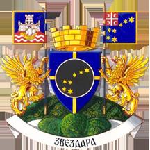 Teritorijalna veksilologija i heraldika Srbije Zvezdara-grb-veliki