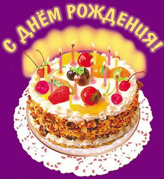 SvetOK, С ДНЕМ РОЖДЕНИЯ!!!! Card