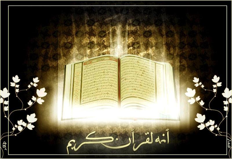 تكملة كتاب الزكاة الباب الأول في الأموال التي تجب فيها الزكاة Quran-and-light