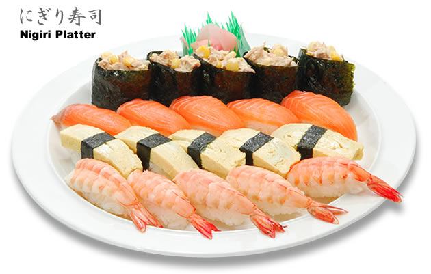 Preparación del Nigiri Sushi Platter_nigiri