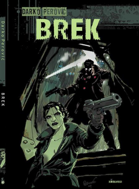 """""""Brek"""" - Darko Perović Brekweb12"""