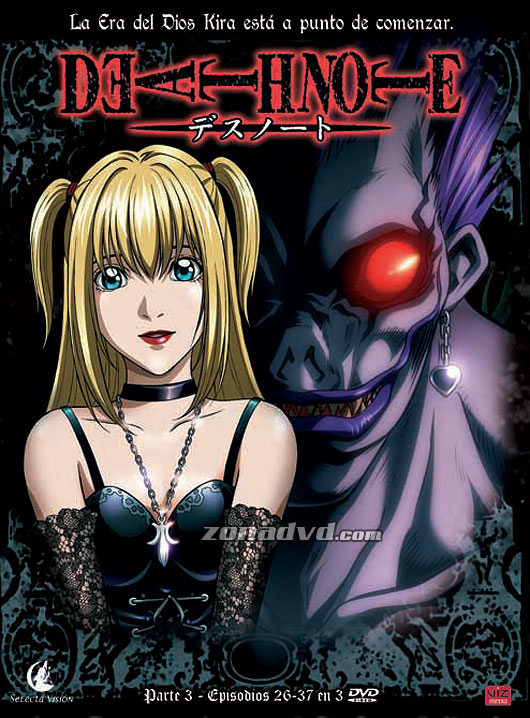 Death Note Deathnote3_frontal