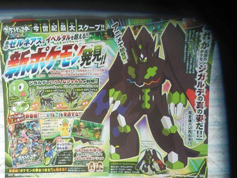 << Noticias Pokemon >> - Página 2 2