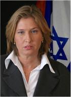 تسيفي ليفني Livni