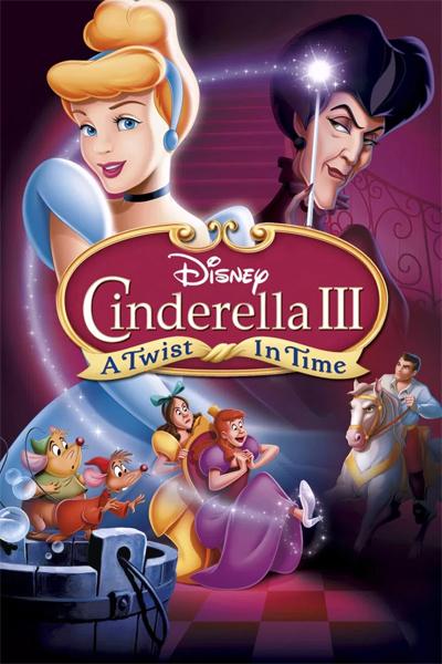 [DVD] Le Sortilège de Cendrillon (2007) 2007-cendrillon3-1