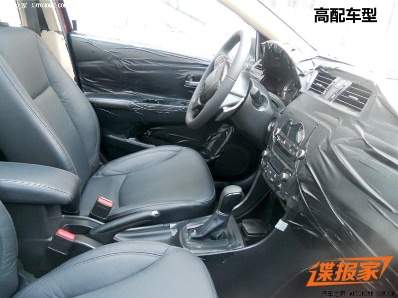 2014 - [Suzuki/Maruti] Alivio / Ciaz 0_1_2014021816034674932