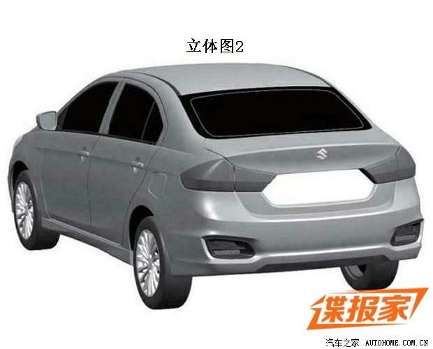 2014 - [Suzuki/Maruti] Alivio / Ciaz 0_1_2014032706584788999