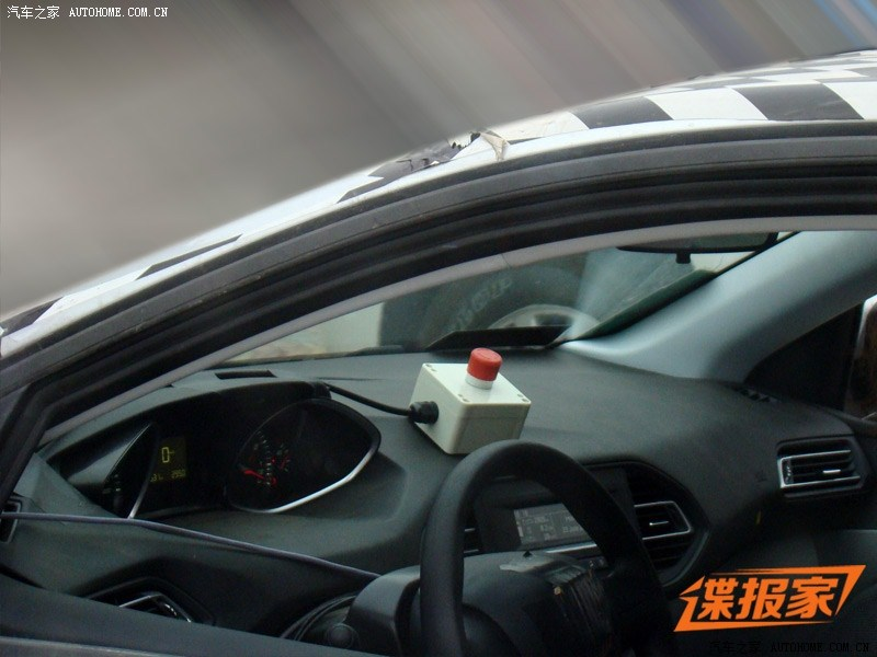 2017 - [Peugeot] 308 II Restylée 0_1_2014062810271240626