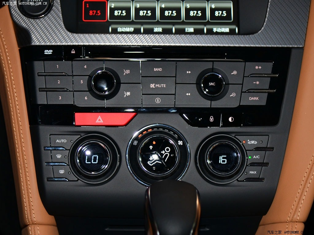 2014 - [DS/Citroën] DS 6 / DS 6WR [B754] - Page 40 0_1_2014062816562920409