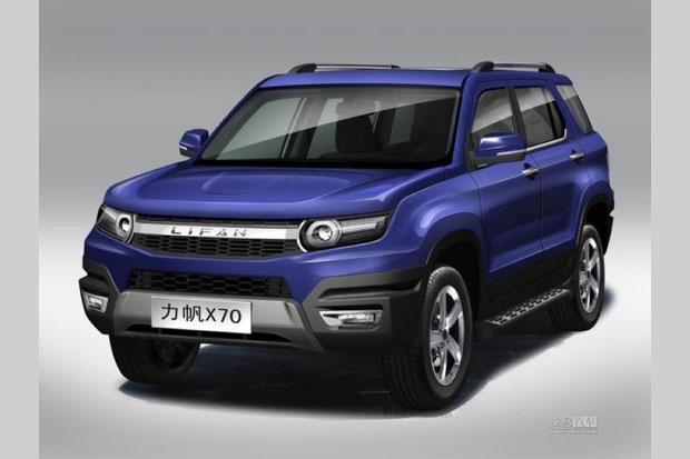 2015 - [Chine] Salon Auto de Shanghai 2015041515054921155