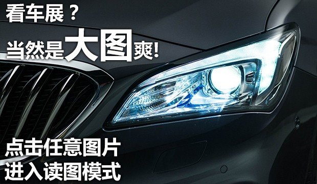 2015 - [Buick] Verano II 620x0_0_2015041918350704546