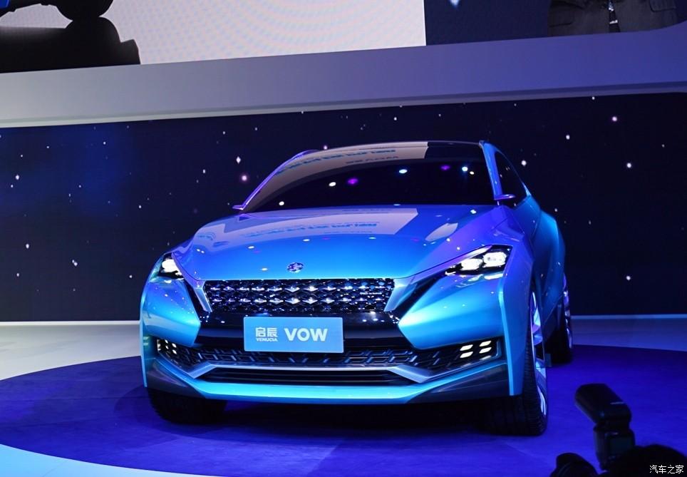 2015 - [Chine] Salon Auto de Shanghai 0_1_2015042010330072288