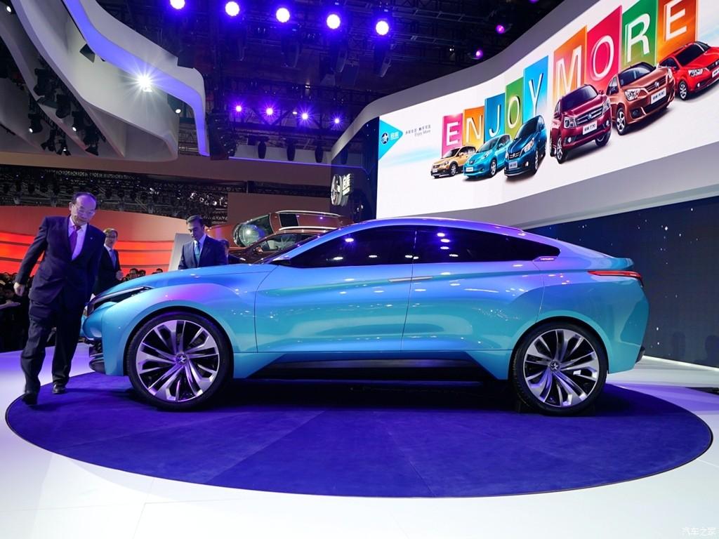 2015 - [Chine] Salon Auto de Shanghai 0_1_2015042010330163043