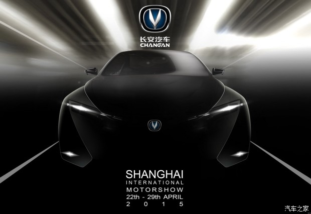 2015 - [Chine] Salon Auto de Shanghai 620x0_1_2015040716012954583