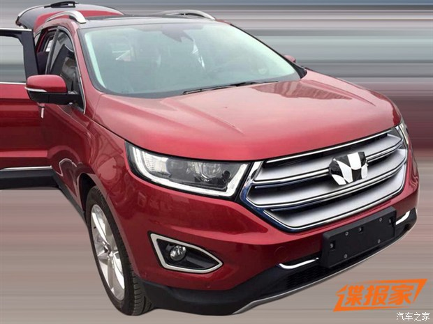 2015 - [Ford] Edge II - Page 4 620x0_1_2014111318312926113