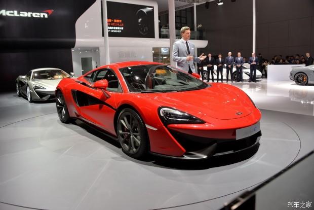 2015 - [McLaren] 570s [P13] - Page 5 620x0_1_2015042010063101155
