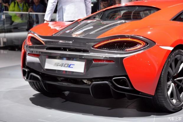 2015 - [McLaren] 570s [P13] - Page 5 620x0_1_2015042010063196939