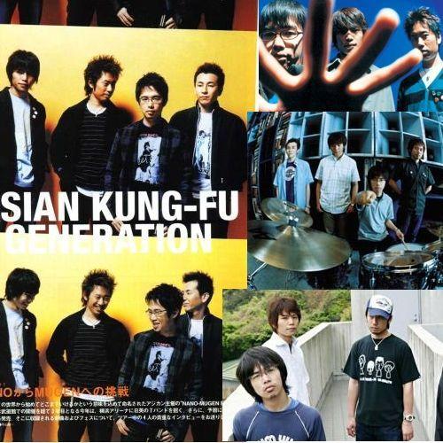 Discografia Asian kun-fu generation 1585919