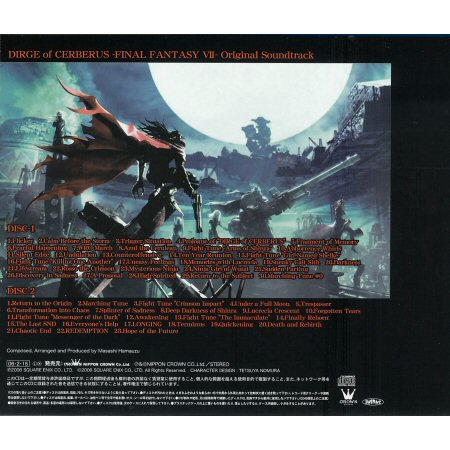 Final Fantasy VII Dirge of Cerberus OST 1586064
