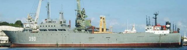 Industria Militar Cubana 8901389