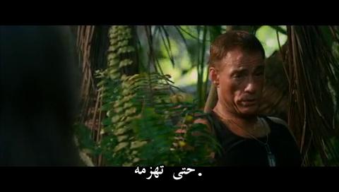 فلم الكوميديا Welcome to the Jungle 258981317