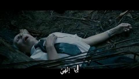 فلم الكوميديا Welcome to the Jungle 775734682