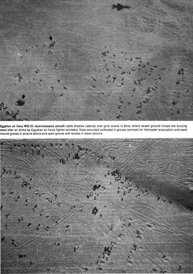 موسوعة صور الجيش والشرطة المصرية متجدد  145380558