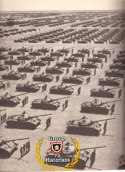 موسوعة صور الجيش والشرطة المصرية متجدد  394264158