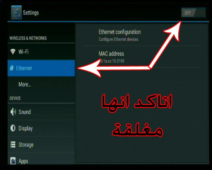 حصريا شرح تشغيل فلاشة 3G على الموديل PanSat Like Android 155578467