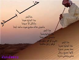 صور عشق بدوي 363972532