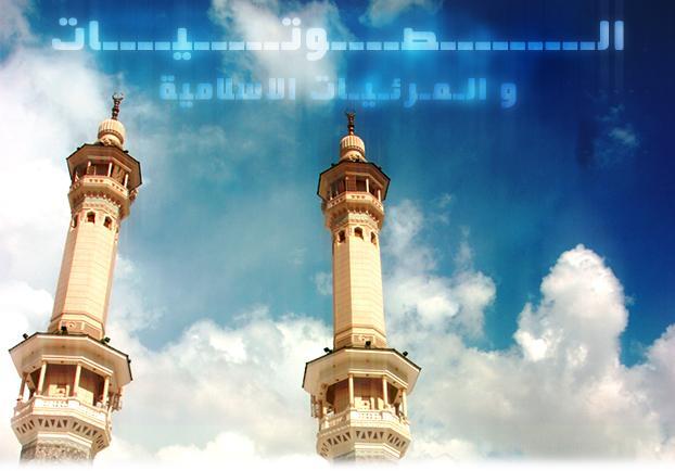 ماذا تفعل اذا ضعف ايمانك -نبيل العوضي 429501870