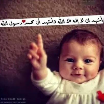 مقطع mp3 سمعني الصلاة ع النبي أفراح الرباط 773375380