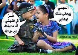 يانار هبي غزتنا جبارة mp3 612472904