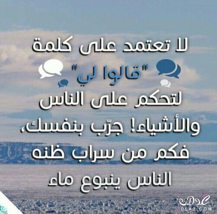 حكمة اليوم 13//5 / 2015 454067135