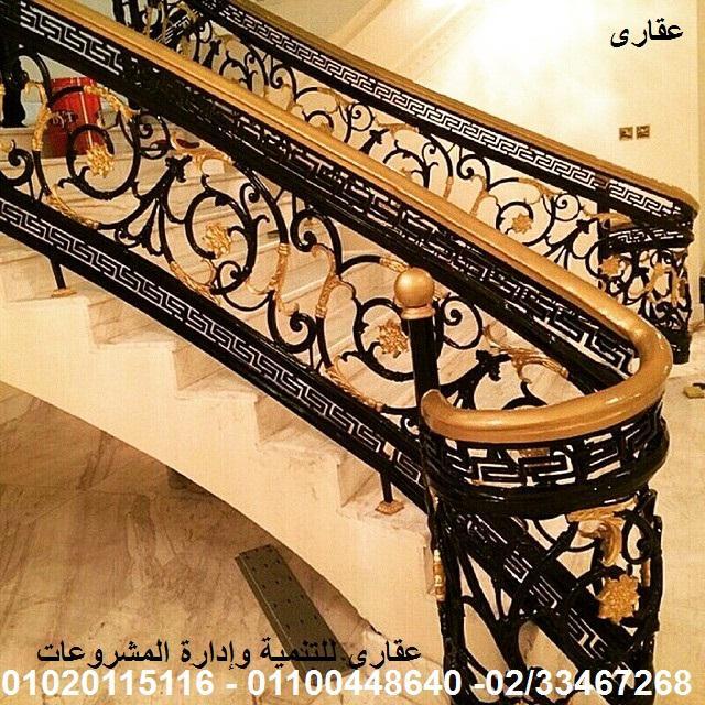 شركات تصميم وديكور (شركه عقاري للتنميه واداره المشروعات 01100448640)  792692206