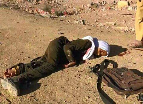 هكذا تقصف مدارس اليمن ،وهكذا يحارب العدوان العلم 510099245