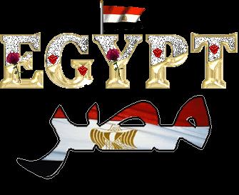 حبيبتي انتي يا مصر 801912685