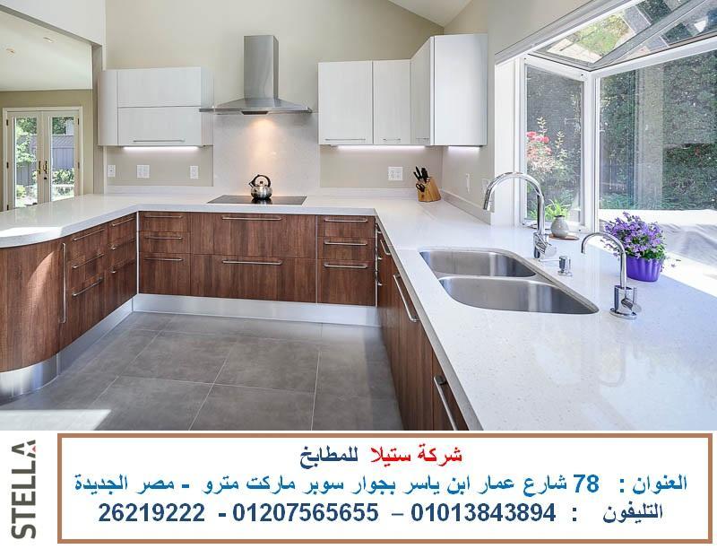 احدث مطابخ  خشب  – مطبخ اكريليك – مطبخ بى فى سى   ( للاتصال  01013843894 ) 421470393