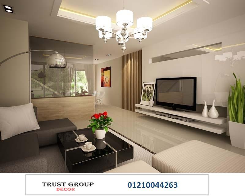 افضل شركة ديكور  ( فرع التجمع الخامس  ) للاتصال   01210044263   230669926